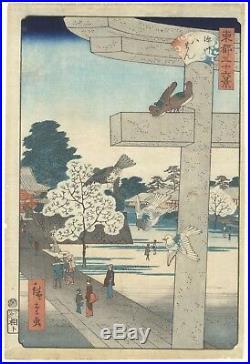 Hiroshige II Utagawa, Landscape, Shrine, Ukiyo-e, Original Japanese Woodblock Print