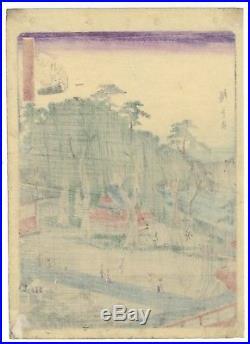 Hiroshige II Utagawa, Views of Edo, Ukiyo-e, Original Japanese Woodblock Print