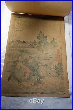 Hiroshige I Utagawa, Japanese Woodblock Print / Very Rare