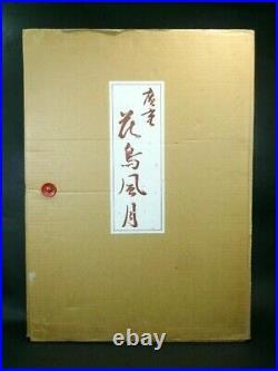 Hiroshige, Japanese hand-pulled woodblock 20 prints, KACYO-FUGETU. L size. F/S