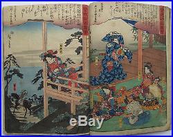 Hiroshige Revenge of Soga Brothers Album -28 Japanese Woodblock Prints 1848