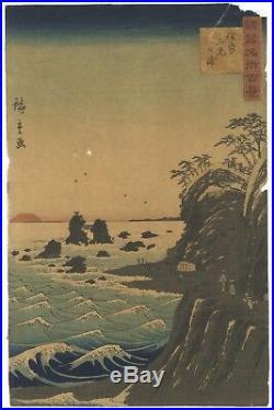 Hiroshige Utagawa II, Ise Province, Ukiyo-e, Original Japanese Woodblock Print