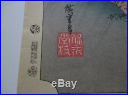 Hiroshige Woodblock Print Portrait Landscape Vintage Japanese Lot Of 2 Shono