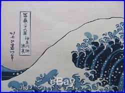 Hokusai Japanese Woodblock print Great Wave off Kanagawa Adachi publisher