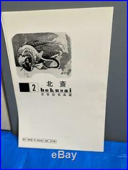 Hokusai Katsushika 5 Set Japanese Woodblock print Ukiyoe Vintage Collector