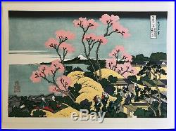 Hokusai Thirty-Six Views of Mt. Fuji & Ten Additional Views Woodblock Print Set