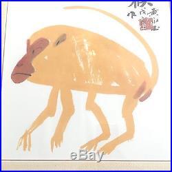 ICONIC JAPANESE MODERNIST WOODBLOCK PRINT MONKEY SIGNED KIYOSHI SAITO 20 x 20