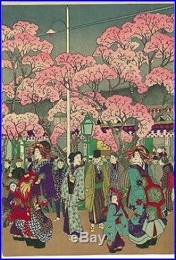 IKUHIDE Japanese woodblock print ORIGINAL Ukiyoe Shin Yoshiwara Nakanomachi 1889