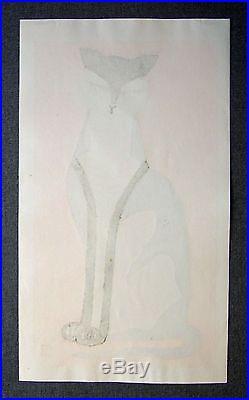 IPPEI KUSAKI Japanese Woodblock Print MEE (YELLOW CAT)