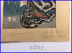 Ichiyusai Kuniyoshi Japanese Woodblock Print, Lady in Iris Garden, 1853