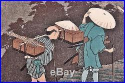 Ichiyusai Kuniyoshi Japanese Woodblock Print The Poem of Emperor Yosei V3433
