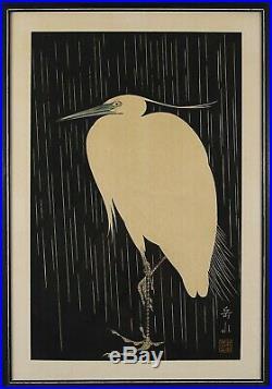 Ide Gakusui (Japan, 1899 1982) Original Japanese Woodblock Print Heron