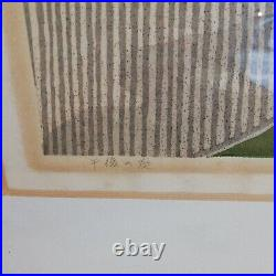 Ido Masao GOGO NO NIWA The Afternoon garden Japanese Woodblock print Signed