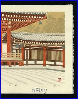 Imai Takehisa JAPANESE Woodblock Print HANGA HINO Hand Signed