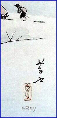 Ito Takashi Storm at Naganobo. Japanese Ukio-e Woodblock Print 1920s