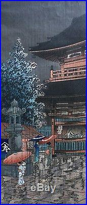 JAPANESE ORIGINALTEMPLE IN RAIN WOODBLOCK PRINT WITH SIGNED AND SEALED 1940s