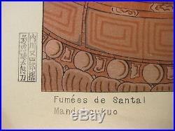 JAPANESE ORIGINAL c. 1948 WOODBLOCK PRINT PAUL JACOULET SANDAL FUMES, MANCHURIA