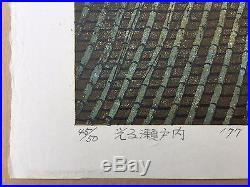 JAPANESE SHIMOYAMA TSUTOMU (b. 1945) MODERN ORIGINAL WOODBLOCK PRINT, 1977