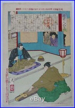 JAPANESE WOODBLOCK PRINT 1887 YOSHITOSHI ORIGINAL ANTIQUE playing the koto