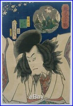 JAPANESE WOODBLOCK PRINT BY KUNISADA 1860's ORIGINAL AUTHENTIC ANTIQUE KABUKI
