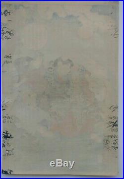 JAPANESE WOODBLOCK PRINT BY KUNISADA II 1860's ORIGINAL ANTIQUE VIBRANT RARE