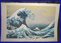 JAPANESE WOODBLOCK PRINT Hokusai Katsushika Fugaku Great Wave off Kanagawa Used