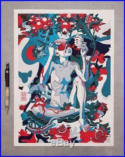 James Jean Pomegranate Signed AP #/20 Art Japanese Woodblock Print RARE
