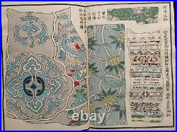 Japan Temples Ancient pattern Textile Fabric Collection Woodblock Print Book #2