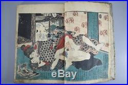 Japanese Antique Shunga Book Woodblock print 20 Page Ukiyo-e Hanga Erotic Geisha