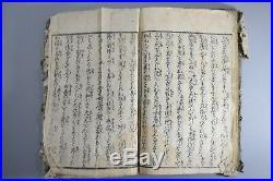 Japanese Antique Shunga Book Woodblock print 36 Page Ukiyo-e Hanga Erotic Geisha