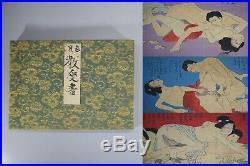 Japanese Antique Woodblock Print Ukiyo-e Shunga Books 12 month Pictures Erotic
