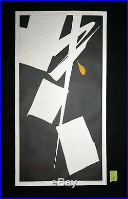 Japanese Color Woodblock Print 76-22 Flavour-B by Maki Haku (19242000)(Hic)