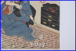 Japanese EDO Original Ukiyo-e woodblock print KUNIYOSHI from Japan