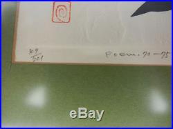 Japanese Haku Maki Poem 70-75 Woodblock Print 49/201