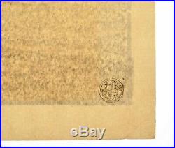Japanese Kawase Hasui Unmounted Woodblock Print Zentsuji Temple Rain Sg Seal
