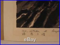 Japanese Modern Woodblock Print By Susumu Yamaguchi