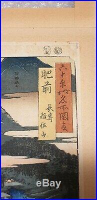 Japanese Original Woodblock Print Hiroshige