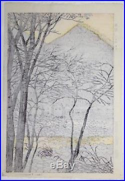 Japanese Shin Hanga Woodblock Print Shiro Kasamatsu Zantou Minakami Not Heisei
