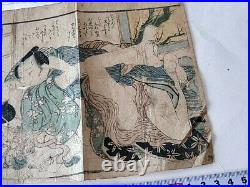 Japanese Shunga Paper 3 picture set UKIYOE Erotic woodblock print -d0228