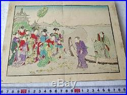 Japanese Shunga Paper picture on Book UKIYOE Erotic woodblock print-b926