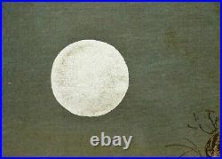 Japanese Tsukioka Kogyo Woodblock Print Quail & Silver Full Moon Publisher Seal