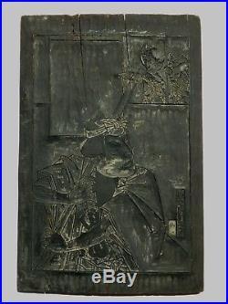 Japanese Ukiyo-e Nishiki-e Woodblock No. 3 Toyohara Kunichika Late 19th century