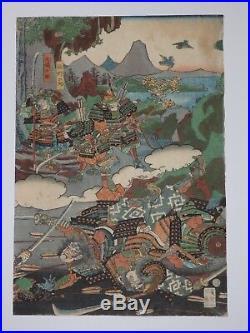 Japanese Ukiyo-e Nishiki-e Woodblock Print 1-150 Utagawa Kunihisa 1859