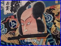 Japanese Ukiyo-e Nishiki-e Woodblock Print 2-577 Utagawa Toyokuni 1861