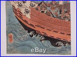 Japanese Ukiyo-e Nishiki-e Woodblock Print 2-590 Utagawa Kuniyoshi 1844-1846