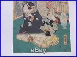 Japanese Ukiyo-e Nishiki-e Woodblock Print 2-661 Utagawa Kunisada. Kunitama 1858