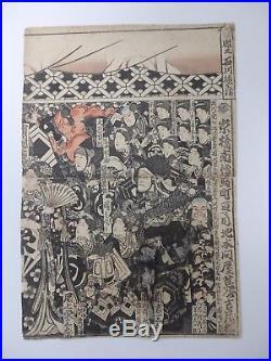 Japanese Ukiyo-e Nishiki-e Woodblock Print 3-059 Utagawa Kunisada 1838