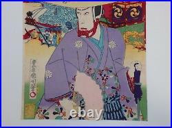 Japanese Ukiyo-e Nishiki-e Woodblock Print 3-102 Toyohara Kunichika 1884