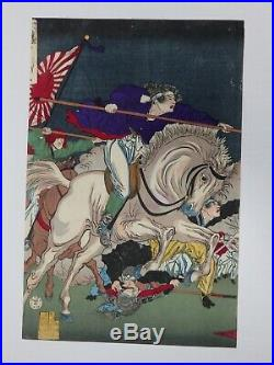Japanese Ukiyo-e Nishiki-e Woodblock Print 3-596 Taiso Yoshitoshi 1877