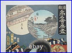 Japanese Ukiyo-e Nishiki-e Woodblock Print 3-634 Utagawa Hiroshige Toyokuni 1852